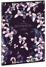 Ученическа тетрадка - Botanic Orchid Формат А4 с широки редове -
