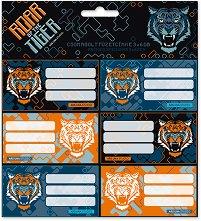 Етикети за тетрадки - Roar of the Tiger -