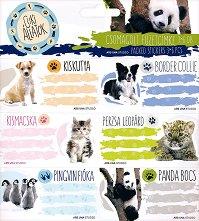 Етикети за тетрадки - Cute Animals -