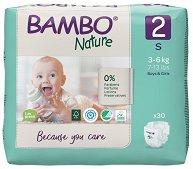 Bambo Nature 2 - S - Еко пелени за еднократна употреба за бебета с тегло от 3 до 6 kg -