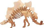 Стегозавър - Дървен 3D пъзел - пъзел
