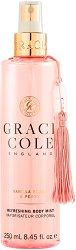 """Grace Cole Vanilla Blush & Peony Refreshing Body Mist - Освежаващ спрей за тяло от серията """"Vanilla Blush & Peony"""" -"""
