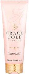 "Grace Cole Vanilla Blush & Peony Radiance Body Scrub - Скраб за тяло от серията ""Vanilla Blush & Peony"" - крем"