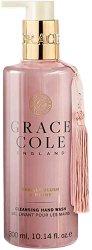 """Grace Cole Vanilla Blush & Peony Cleansing Hand Wash - Течен сапун за ръце от серията """"Vanilla Blush & Peony"""" - гел"""