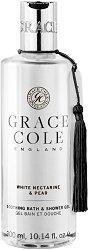 """Grace Cole White Nectarine & Pear Soothing Bath & Shower Gel - Успокояващ душ гел и пяна за вана 2 в 1 от серията """"White Nectarine & Pear"""" - гел"""