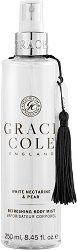 "Grace Cole White Nectarine & Pear Refreshing Body Mist - Освежаващ спрей за тяло от серията ""White Nectarine & Pear"" - сапун"