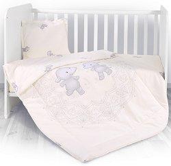 Бебешки спален комплект от 4 части с олекотена завивка - Happy Hippo - 100% хасе за матраци с размери 60 x 120 cm и 70 x 140 cm -