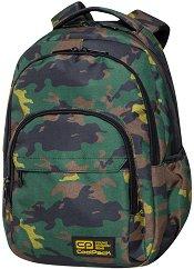 Ученическа раница - Basic Plus: Military Jungle - раница