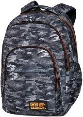Ученическа раница - Basic Plus: Military Grey - раница