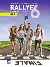 Rallye 6 - ниво B2.1: Учебник по френски език за 11. и 12. клас -