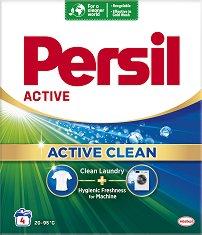 Прах за бяло пране - Persil Universal - Разфасовки от 0.260 ÷ 3.510 kg -
