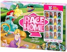 Race Home - Disney Princess - пъзел