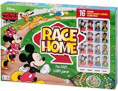 Race Home - Mickey Mouse and Friends - Състезателна детска игра - играчка