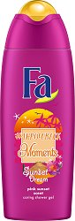 Fa Throwback Moments Sunset Dream Caring Shower Gel - Грижовен душ гел - сапун