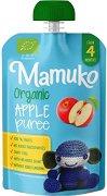 Mamuko - Био пюре с ябълка -