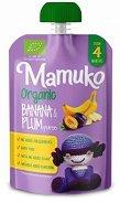 Mamuko - Био пюре с банани и сливи - Опаковка от 100 g за бебета над 4 месеца -