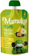 Mamuko - Био пюре с круши, сливи и касис - Опаковка от 100 g за бебета над 4 месеца -