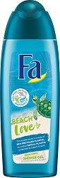 Fa Beach Love Refreshing Shower Gel - Освежаващ душ гел с аромат на морски вълни - шампоан