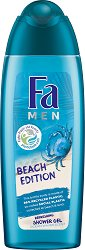 Fa Men Beach Edition Refreshing Shower Gel - Освежаващ душ гел за мъже -