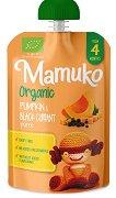 Mamuko - Био пюре с тиква и касис - Опаковка от 100 g за бебета над 4 месеца -