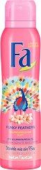 Fa Funky Feathers Deodorant - Дамски дезодорант с флорален аромат -