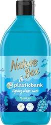 Nature Box & Plastic Bank Shower Gel - Освежаващ душ гел с кокосово масло -