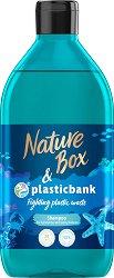 Nature Box & Plastic Bank Shampoo - Хидратиращ шампоан с кокосово масло - четка