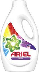 Течен перилен препарат за цветно пране - Ariel Color - Разфасовки от 0.935 ÷ 4.4 l -