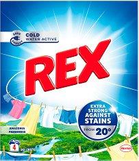 Прах за бяло пране - Rex Max Power -