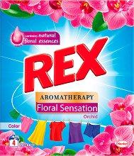 Прах за цветно пране с аромат на орхидея и сандалово дърво - Rex Aromatherapy Color - Разфасовки от 0.280 ÷ 2.520 kg - продукт