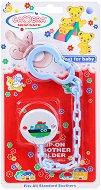 Клипс с верижка - Корабче - Аксесоар за бебешка залъгалка - продукт