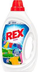 Течен перилен препарат за цветно пране - Rex Max Power - Разфасовки от 1÷3 l -