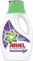 Течен перилен препарат с аромат на лавандула - Ariel Lavender Freshness -