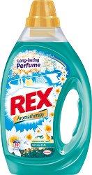 Течен перилен препарат за бяло пране с аромат на лилия и лотос - Rex Aromatherapy - Разфасовки от 1 ÷ 3 l -