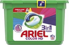 Капсули за цветно пране - Ariel 3 in 1 Pods Color HD - Разфасовки от 12 ÷ 40 броя -