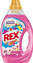 Течен перилен препарат за цветно пране с флорален аромат - Rex Aromatherapy Color - Разфасовки от 1 ÷ 3 l - очна линия