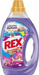 Течен перилен препарат за цветно пране с аромат на орхидея и сандалово дърво - Rex Aromatherapy Color - Разфасовки от 1 и 2 l - крем