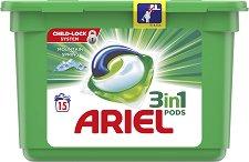 Капсули за цветно пране - Ariel 3 in 1 Pods - Разфасовки от 12 ÷ 40 броя капсули - спирала
