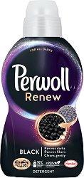 Течен перилен препарат за черни и тъмни тъкани - Perwoll Renew & Repair - Разфасовки от 1.8 l и 2.7 l -