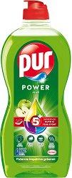 Препарат за миене на съдове с аромат на ябълка - Pur Power - продукт