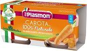 Plasmon - Пюре от моркови - Опаковка от 2 х 80 g за бебета над 4 месеца - пюре