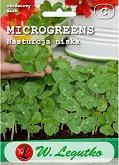 Семена от микро растения - Латинка - Опаковка от 20 g