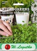 Семена от микро растения - Люцерна