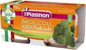 Plasmon - Пюре от броколи - Опаковка от 2 х 80 g за бебета над 6 месеца - пюре