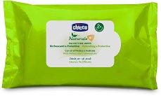 Освежаващи и защитни мокри кърпички за бебета и деца - мокри кърпички