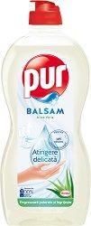 Препарат за миене на съдове с алое вера - Pur Balsam - дамски превръзки