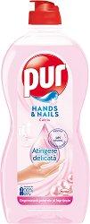 Препарат за миене на съдове с калций - Pur Hands & Nails -