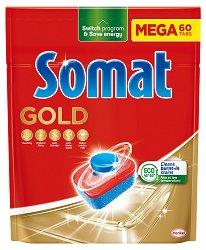 Таблетки за съдомиялна - Somat Gold -