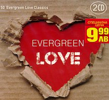 Evergreen Love - 2 CD - албум