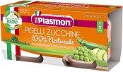 Plasmon - Пюре от грах с тиквички - Опаковка от 2 х 80 g за бебета над 6 месеца - пюре